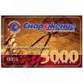 Подарочный сертификат 5000 рублей № 0012