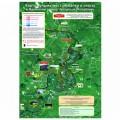 Карта Ядринский Форт 1:400000  А2 в тубусе